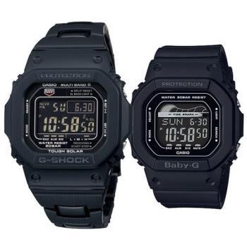 【CASIO】G-SHOCK X BABY-G 潮流耐衝擊運動對錶 (GW-M5610BC-1+BLX-560-1)