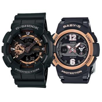 【CASIO】G-SHOCK X BABY-G 潮流耐衝擊運動對錶 (GA-110RG-1A+BGA-210-1B)