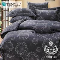 AGAPE亞加貝 獨家私花-洛瑪花語 天絲標準雙人5尺四件式全鋪棉床包兩用被套組(百貨專櫃精品)-行動