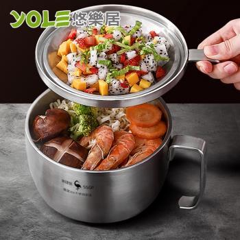 YOLE悠樂居-德國SSGP304不鏽鋼隔熱帶蓋飯碗泡麵碗