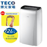 TECO東元 24L一級能效除濕機MD2401RW(加碼贈TECO 20公升烤箱YB2003CB)
