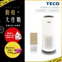 買大送小↘TECO東元 360°零死角智能空氣清淨機 NN4002BD 送東元個人隨身清淨機 NN0802BD