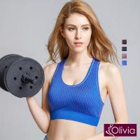 Olivia  無鋼圈彈力包覆格紋運動內衣*