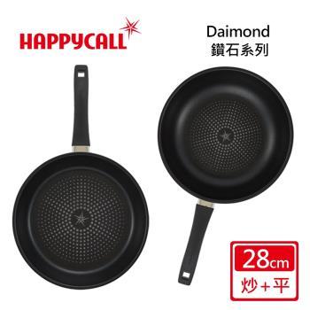 韓國HAPPYCALL 鑽石不沾28CM雙鍋組(炒鍋+平底鍋)