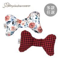 【Baby Elephant Ears】美國 寶寶護頸枕 / 汽座推車用睡枕 / 推車用枕 34.5cmx20cmx5cm(多款可選)