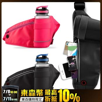 Aisure for 華為 HUAWEI Nova 5T/小米 9T/Reno 2 簡單生活運動跑步水壺腰包