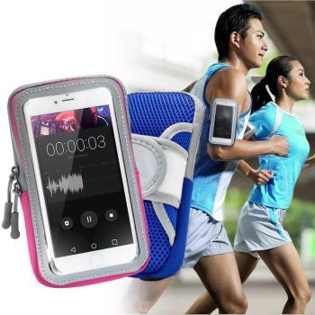 AISURE for 華為 HUAWEI Nova 5T/小米 9T/Reno 2 透氣手機觸控運動臂套臂袋