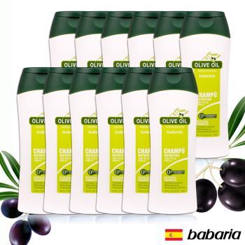 西班牙babaria橄欖分岔修護洗髮乳400ml超值12件