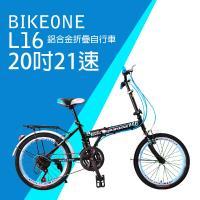 BIKEONE L16 城市休閒20吋21速通勤便攜鋁合金後貨架折疊自行車