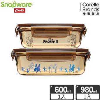(買大送小)美國康寧密扣Snapware 冰雪奇緣耐熱玻璃保鮮盒長方型-980ml+600ml