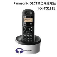 Panasonic 松下國際牌DECT數位無線電話 KX-TG1311 (棉花白)