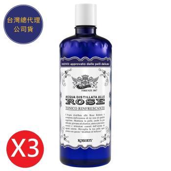義大利Acqua alle Rose古典玫瑰花萃露(300ml/瓶) *3瓶