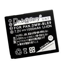 Dr.battery 電池王 for DMW-BLE9 高容量鋰電池 適用: DMC-GF3 GF5 GX7 GF6 LX100 GX80 GX85