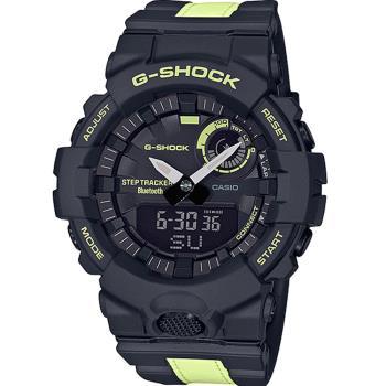 CASIO G-SHOCK 計步多功能藍牙錶(GBA-800LU-1A1)