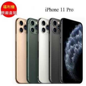 【原廠盒裝】福利品 iPhone 11 Pro 256G(九成新)