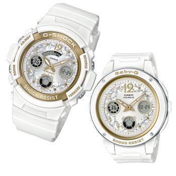 CASIO 永恆戀人聖誕對錶(LOV-19A-7A)