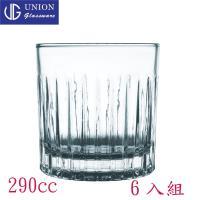 泰國UNION玻璃剛烈條紋威士忌杯290cc-六入組
