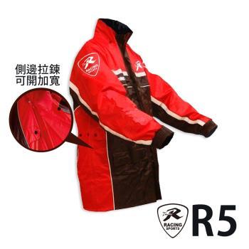 天德牌 R5多功能兩件式護足型風雨衣(上衣輕薄 側開背包版)M號
