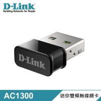【D-Link 友訊】DWA-181 AC1300 MU-MIMO 雙頻無線網卡 【贈防潮除濕包】