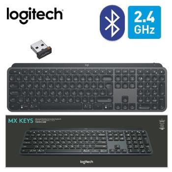 【Logitech 羅技】MX KEYS 智能無線鍵盤