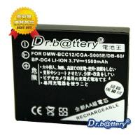 Dr.battery 電池王 for DMW-BCC12/ S005E高容量鋰電池