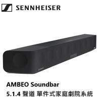 Sennheiser 森海塞爾 聲海 AMBEO Soundbar 頂級單件式家庭劇院系統 5.1.4聲道