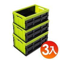 WallyFun 歐式手提折疊收納箱14L X3入組 (藍/綠任選)  /摺疊收納籃