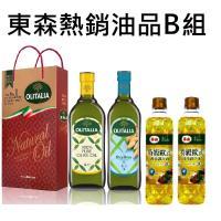 東森熱銷油品B組【泰山】特級歐式蔬菜油X2(500ML/瓶)+【奧莉塔】玄橄禮盒(玄米油+橄欖油;1000ML/瓶)