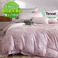 KOSNEY  英倫情人粉  頂級雙人60支100%天絲TENCEL六件式兩用被床罩組