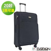 義大利BATOLON  領航者輕量TSA鎖加大防爆商務箱/行李箱 (20吋)