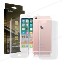 BorDen 霧面 極緻螢幕保鏢 iPhone 6s Plus 5.5吋 滿版自動修復保護膜 保護貼(前後膜)