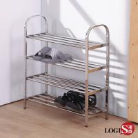 LOGIS  四層鞋架 不鏽鋼置物 收納層架 鞋櫃 置物架 層架 客廳室內外鞋架 EM-4S