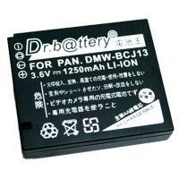 Dr.battery 電池王 for DMW-BCJ13/BCJ13E 高容量副廠鋰電池