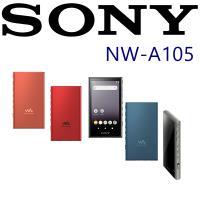 SONY NW-A105 重磅高音質 16週年紀念款 MP3隨身聽 5色