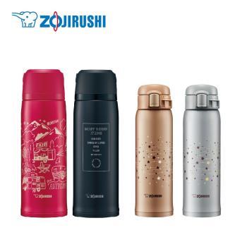 象印820ML+480ML不鏽鋼保溫瓶/杯組合SJ-JS08+SM-SSF48