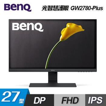 【BenQ 明基】27型 GW2780 Plus LED 光智慧護眼螢幕