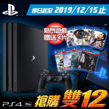 【雙12獨家優惠】SONY PS4 Pro主機CUH-7218系列 1TB-極致黑+HIT遊戲片二片+熱門遊戲二片