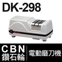 耐銳  CBN鑽石輪電動磨刀機DK-298