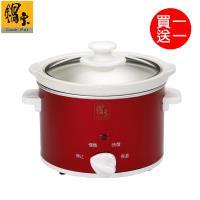 (買一送一) 鍋寶 1.1L養生燉鍋 SE-1108