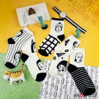 HADAY 女襪 流行風格 中筒襪 搞怪卡通塗鴉 踩踩人頭 逼機棉襪子 5種風格 共5雙-笑笑襪子系列