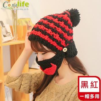 Conalife 潮鬍子3Styles保暖口罩針織毛帽 x黑紅