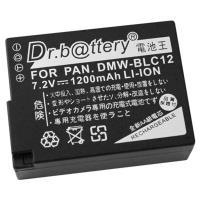 Dr.battery 電池王 For DMW-BLC12 副廠電池 DMC-GH2