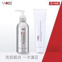 Swissvita薇佳 零油感植物卸妝油180ml+微晶3D全能洗顏霜100g
