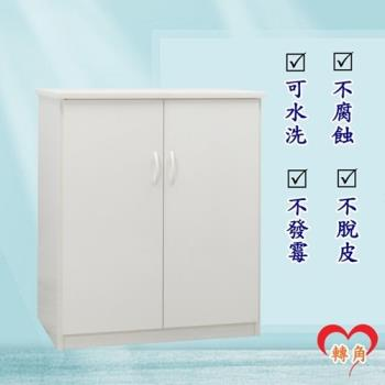轉角傢俱-塑鋼衣櫃 防潮防水防發霉 (寬86深60高100)四色可選