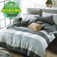 KOSNEY  時尚先生-藍 加大100%天絲TENCE六件式兩用被床罩組