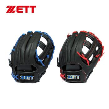 ZETT 9700系列棒球手套 11吋 BPGT-9705