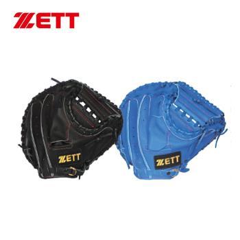 ZETT 80系列軟式棒壘手套 32吋 捕手用 BPGT-8002