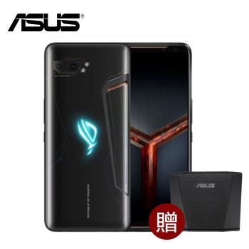 現貨開搶- ASUS ROG Phone II ZS660KL (12G/1TB) 電競旗艦級手機