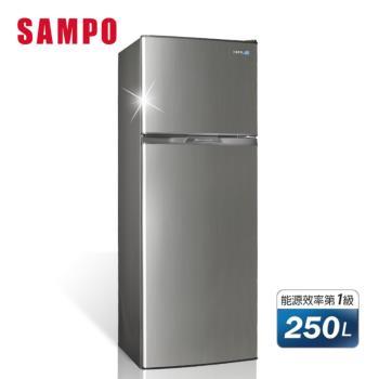 SAMPO聲寶 250L 雙門變頻冰箱 SR-A25D(G) 星辰灰-送