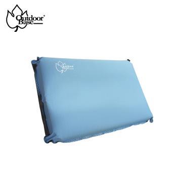 Outdoorbase 3D舒壓輕量自動充氣枕頭(共兩色可選)辦公室靠枕 輕量充氣枕頭 TPU旅行充氣枕